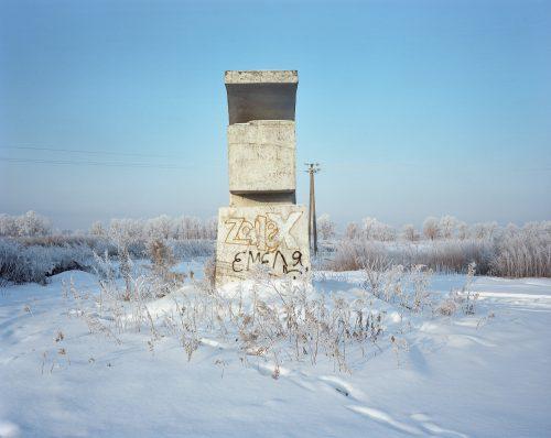 Monolithe I – Russie, Sibérie